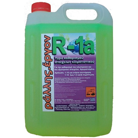 Air conditioner element cleaner R-1a 4lt